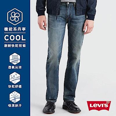 Levis 男款 514低腰直筒牛仔長褲Cool Jeans 直向彈性延展