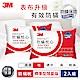 3M 新一代限量防蹣枕心-標準型 2入 表布觸感再升級 防蟎 枕頭 透氣 低枕心 雙人 對枕 product thumbnail 1