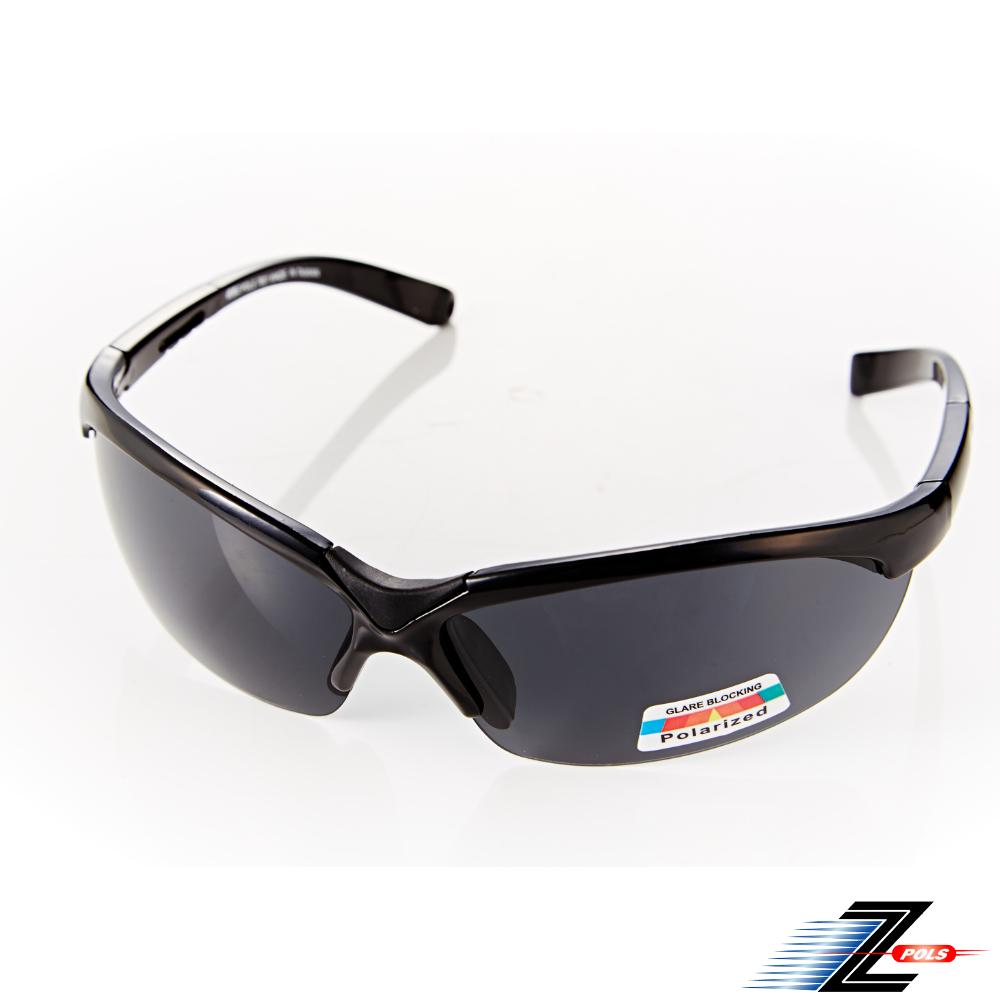 視鼎Z-POLS 質感黑矽膠彈性太空纖維 輕量偏光抗UV400運動偏光太陽眼鏡