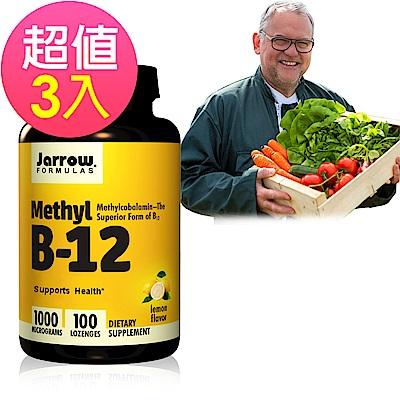 Jarrow賈羅公式 甲基B12 1000mcg口含錠x3瓶(100錠/瓶)