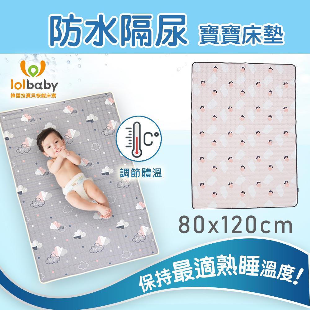 【韓國Lolbaby】Hi Jell-O涼感蒟蒻床墊加大_防水格尿款_嬰兒兒童床墊(珊瑚塗鴉)