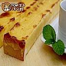 TOP王子 義式托斯塔尼佐黃金乳酪(2入/袋)