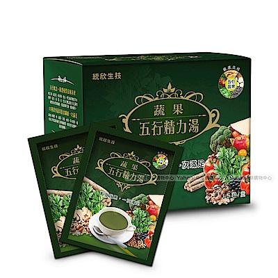 統欣生技 蔬果五行精力湯(15包/盒)x1