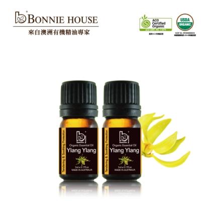 Bonnie House 依蘭依蘭精油5ml 2入組