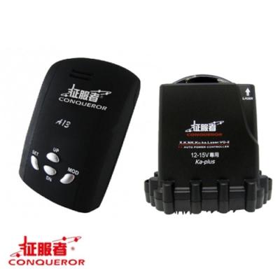 征服者 A13+室外機雷達 GPS道路安全警示器 全頻雷達測速器-快
