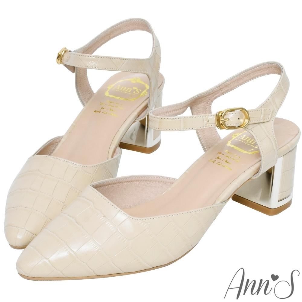 Ann'S擄獲芳心-羊皮鱷魚紋繫帶顯瘦V型線條金邊粗跟尖頭鞋-杏