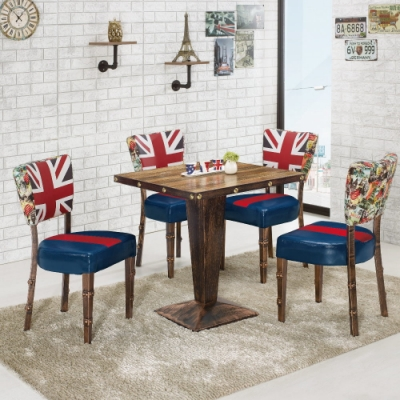 MUNA 魯伯特2.3尺商業桌(1桌4椅)奈登皮餐椅 70X70X75.5cm