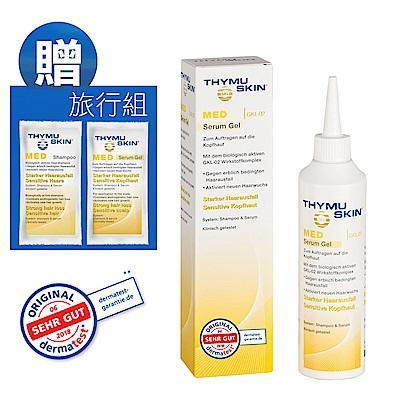 Thymuskin德國欣髮源 MED加強養髮精華凝膠200ml