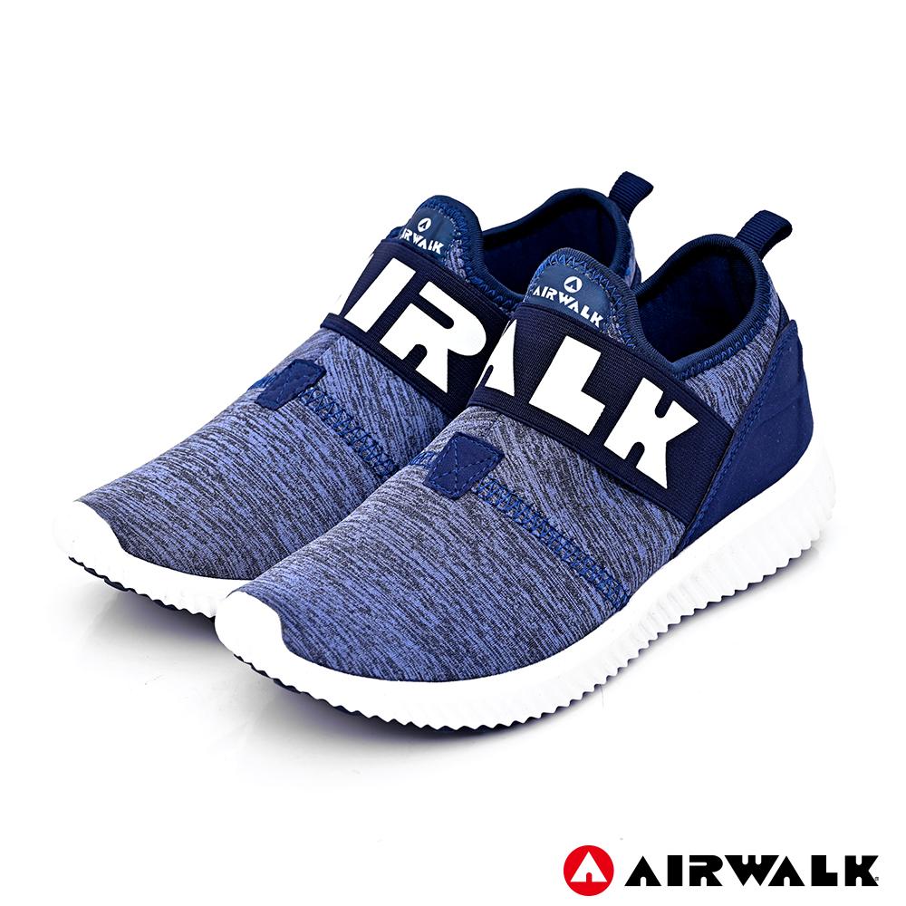 【AIRWALK】高彈力釋壓休閒鞋-藍