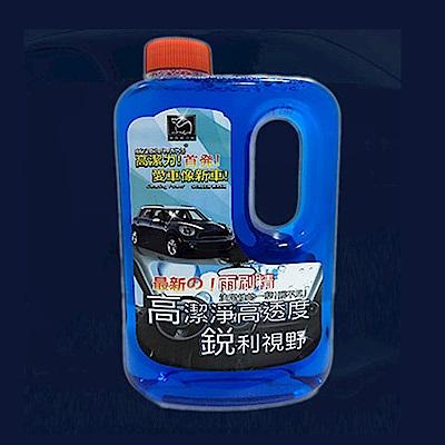 威力鯨車神 日本進口 高透度防霧去油膜 汽車濃縮雨刷精1000ml_專業汽車美容指定款