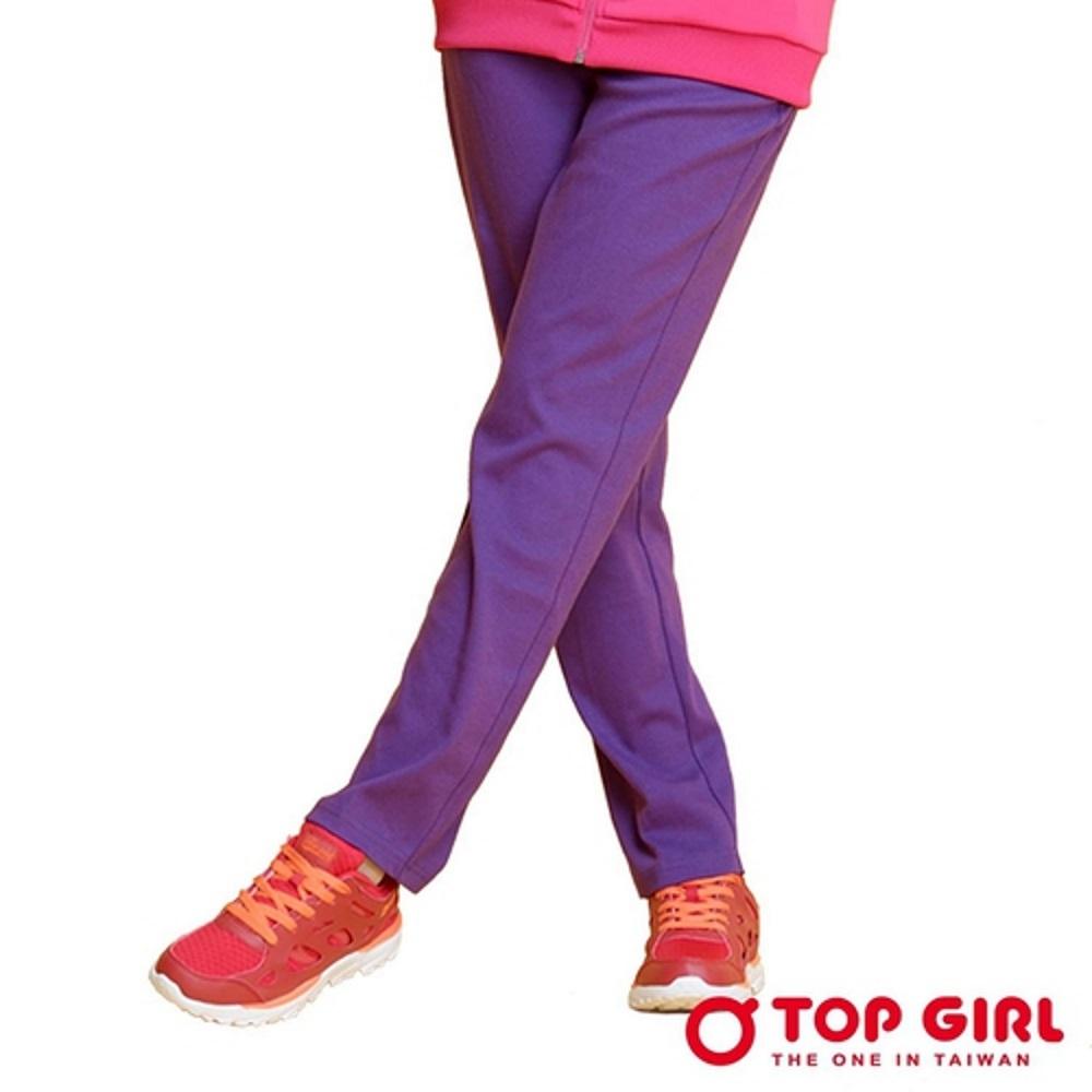 【TOP GIRL】女孩繽紛抽繩休閒長褲-活力紫