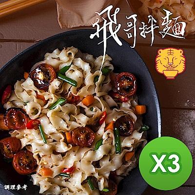 飛哥拌麵 紅蔥椒麻拌麵(468g)x3包