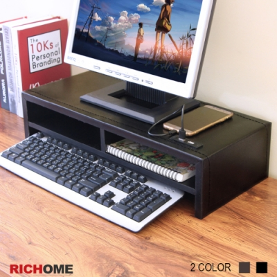 【RICHOME】雙層皮面桌上架附USB插座-2色 54*24*13CM