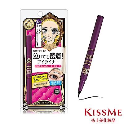 Kiss Me 花漾美姬-華爾茲淚眼防水眼線液筆