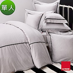 La mode寢飾  銀河系列-宇宙黑環保印染100%精梳棉被套床包組(單人)