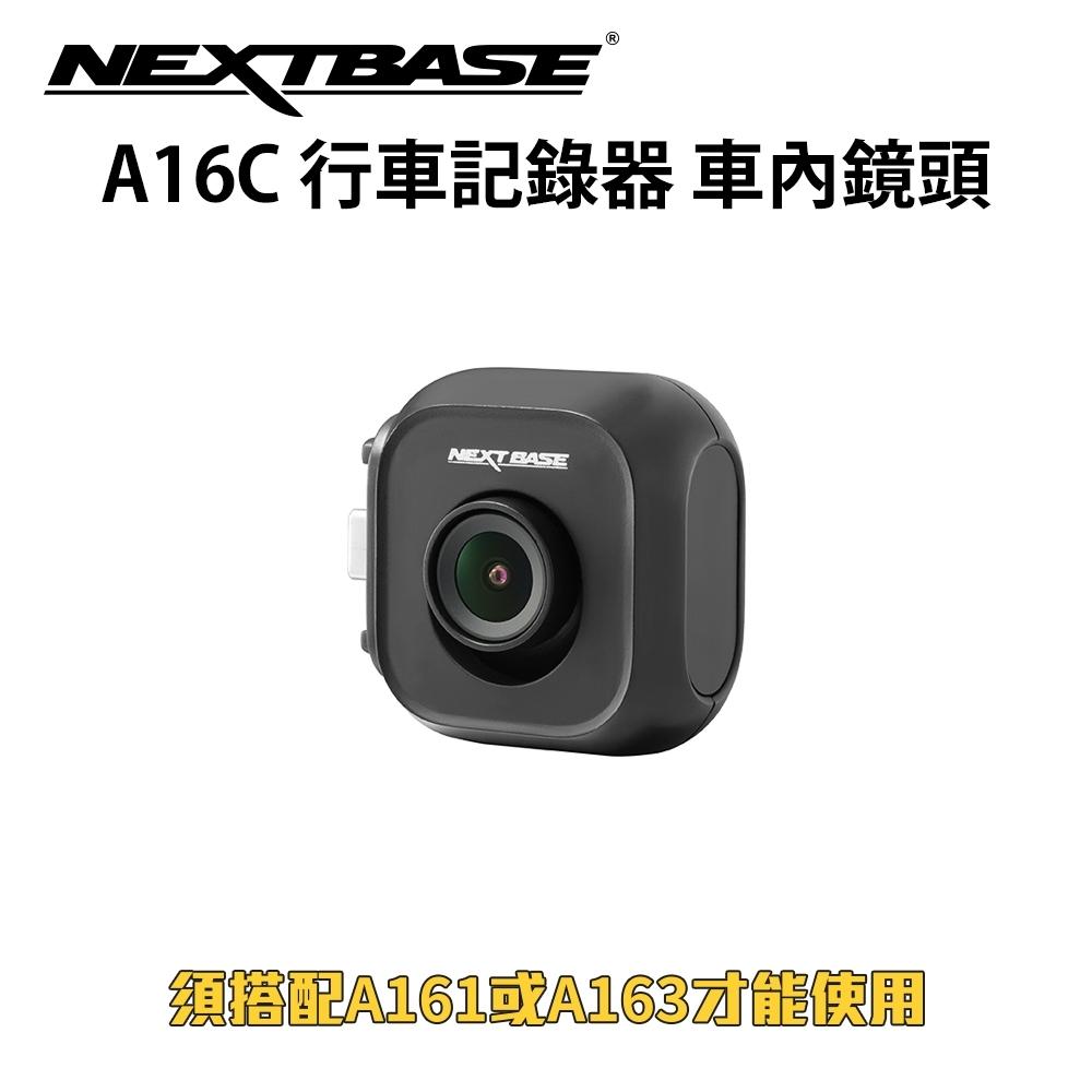 NEXTBASE A16C 星光夜視車內鏡頭行車紀錄器-急速配