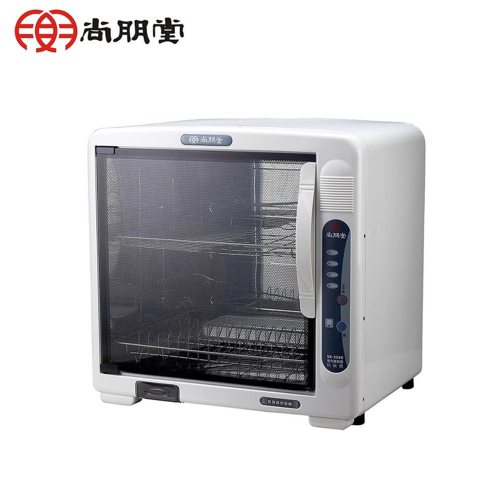 福利品-尚朋堂微電腦紫外線雙層烘碗機SD-2588FW