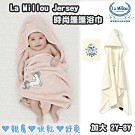 La Millou Jersey篷篷嬰兒連帽浴巾_加大2Y-8Y-大力水手(雲朵白)