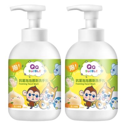 QQ Bubble 台灣製抗菌泡泡洗手乳洗手慕斯320ml(<b>2</b>瓶)