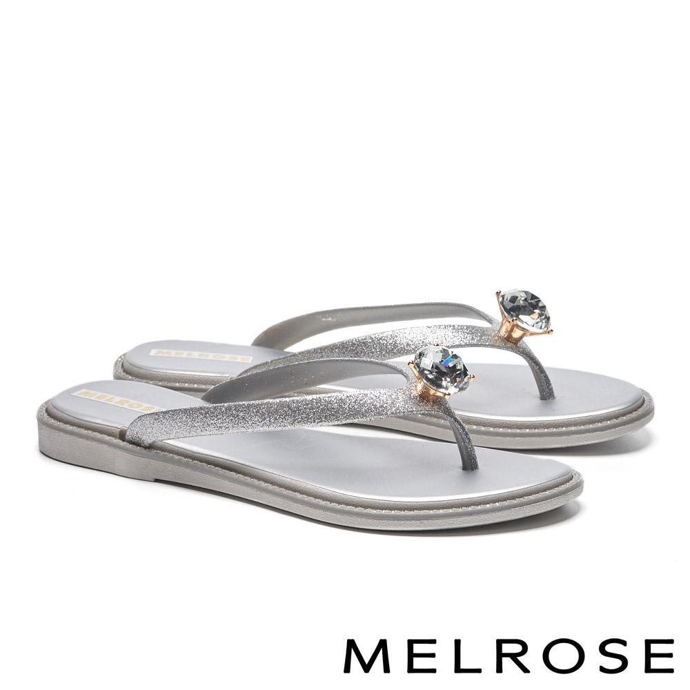 拖鞋 MELROSE 晶鑽造型閃爍金蔥夾腳拖鞋-銀