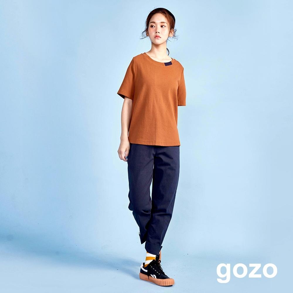 gozo 剪刀石頭布回收印花棉質褲(深藍)