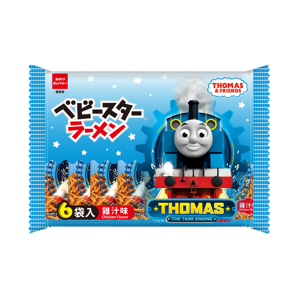 OYATSU優雅食 點心餅-湯瑪士小火車中雞汁分享包(45gx6包)