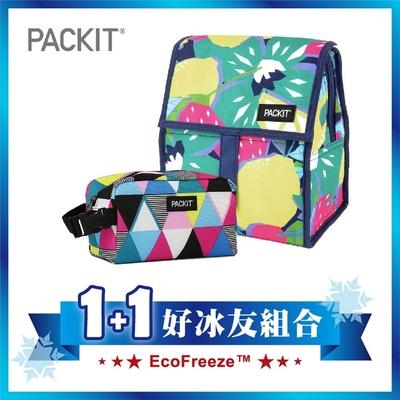 美國【PACKIT】冰酷 1+1好冰友新多功能D組合