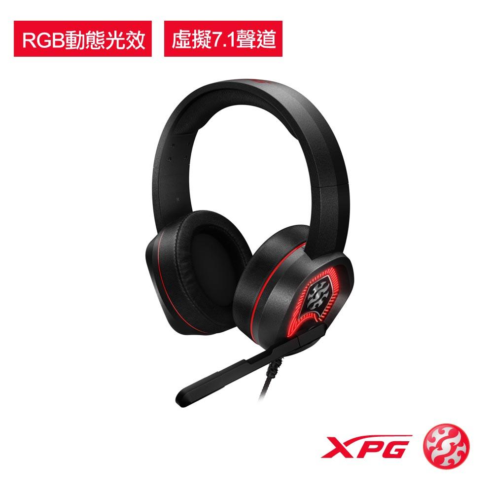 【XPG】EMIX H20 虛擬7.1聲道 電競耳機