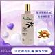 蜜葳特 摩洛哥堅果油 125ml Melvita product thumbnail 1