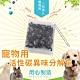 金德恩 LIXIT 寵物用活性碳異味分解包1包2入 product thumbnail 2