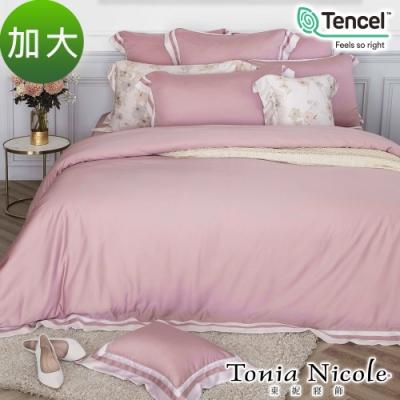 (活動)東妮寢飾 巴黎胭脂環保印染100%萊賽爾天絲被套床包組(特大)