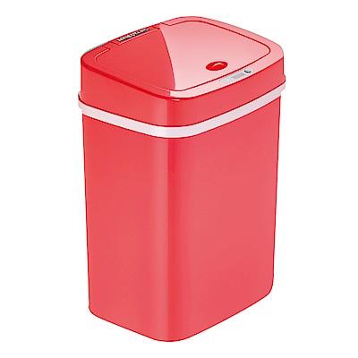 美國NINESTARS時尚感應垃圾桶12L玫瑰紅(廚衛系列)