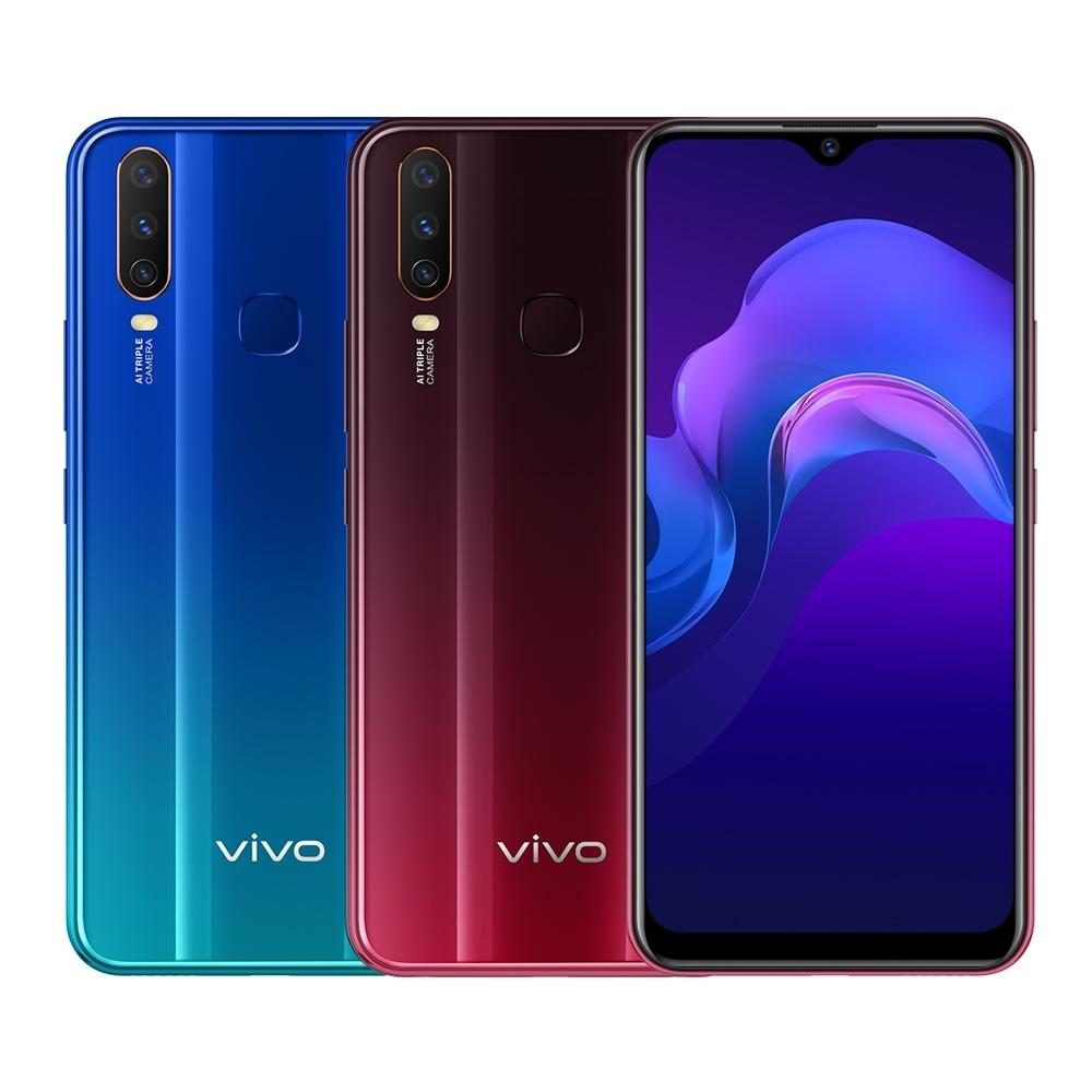 vivo Y17 (4G/128G) 6.35吋超廣角三鏡頭大電量手機
