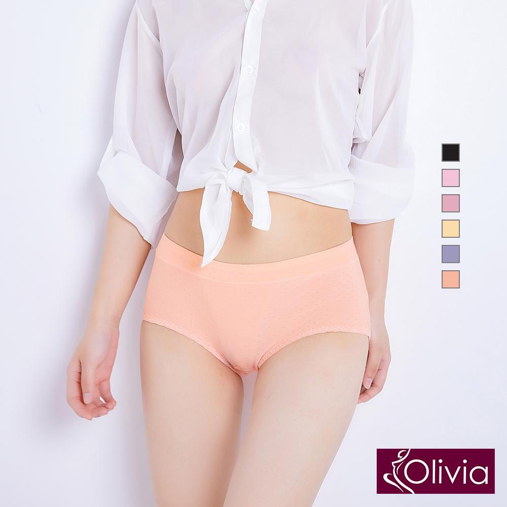 Olivia 透氣棉蕾絲邊中腰三角內褲-橘色