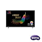 BenQ 55吋 4K HDR 連網 護眼液晶顯示器+視訊盒 E55-700