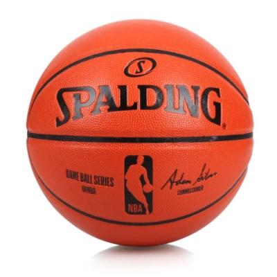 SPALDING NBA合成皮籃球#7 橘