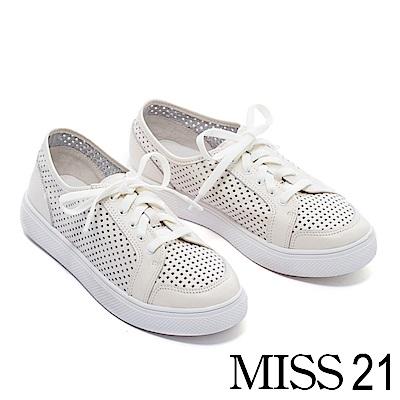休閒鞋 MISS 21 簡約百搭休閒沖孔全真皮綁帶休閒鞋-白