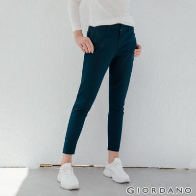 GIORDANO  女裝腰鬆緊修身休閒卡其褲-66 青藍