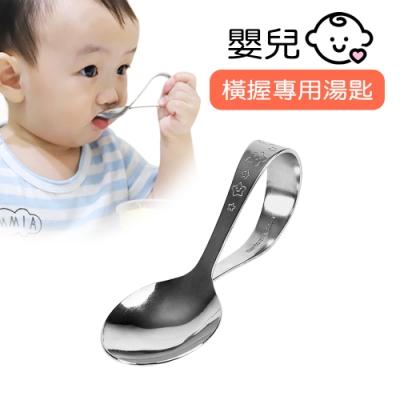 [日本製]嬰兒橫握專用湯匙