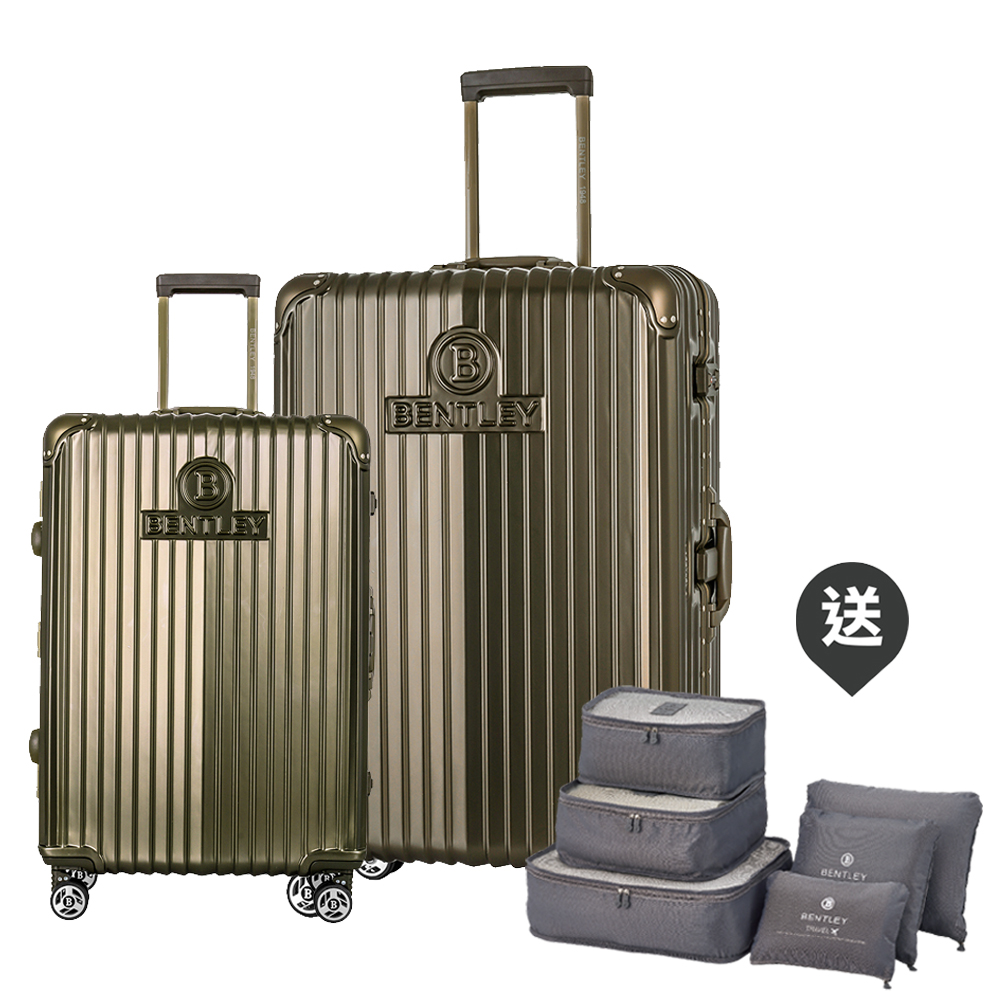 BENTLEY 29吋+20吋 PC+ABS 升級鋁框拉桿輕量行李箱 二件組 鈦金綠