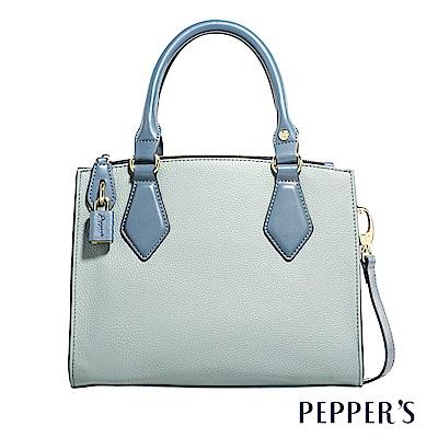 PEPPER`S Nicole 牛皮鎖頭手提包 - 迷霧藍