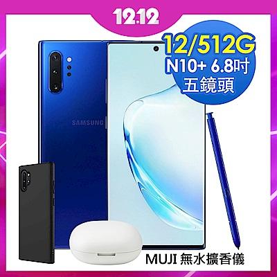 【無卡分期12期】Samsung Galaxy N10+(512G)6.8吋智慧手機