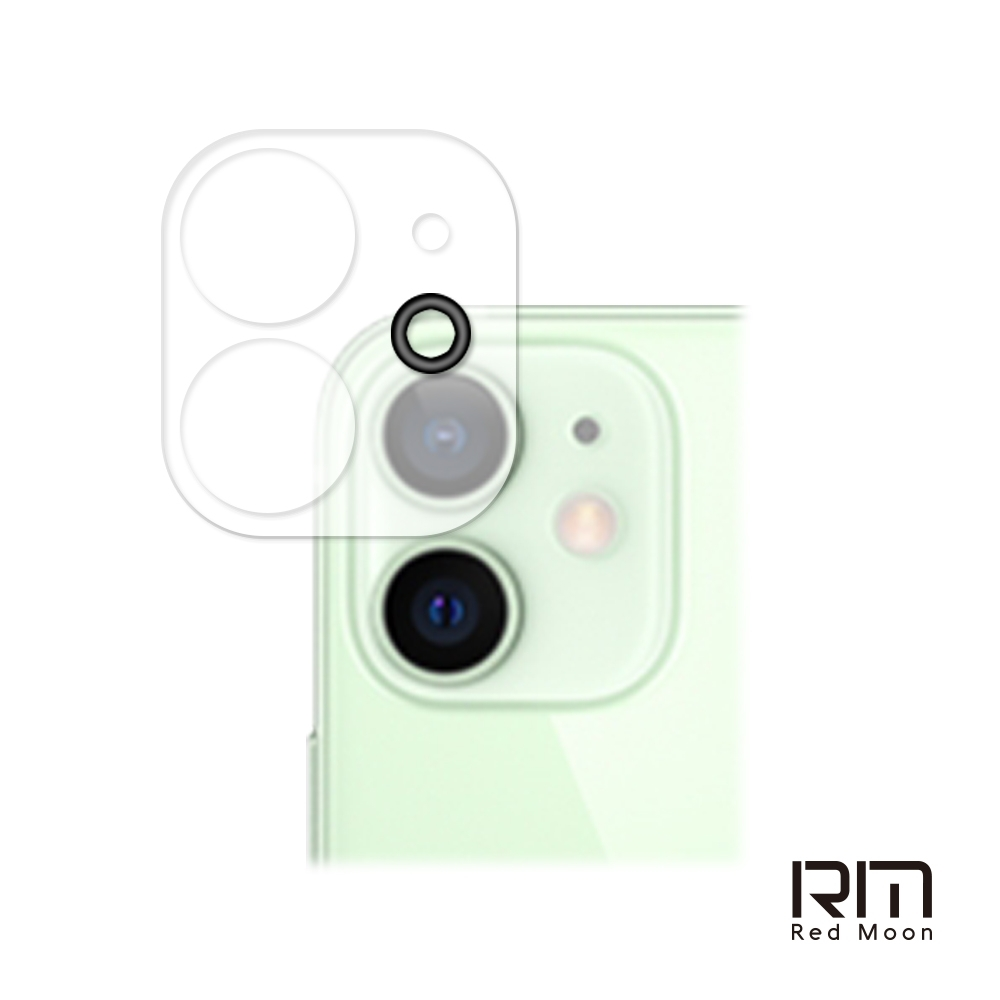 RedMoon APPLE iPhone 12 mini 5.4吋 3D全包式鏡頭保護貼 手機鏡頭貼 9H玻璃保貼