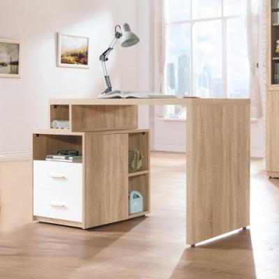 Boden-貝托薩3.5尺多功能收納伸縮書桌/工作桌