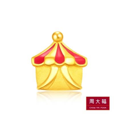 周大福 迪士尼經典系列 小飛象馬戲團帳蓬黃金耳環(單耳)