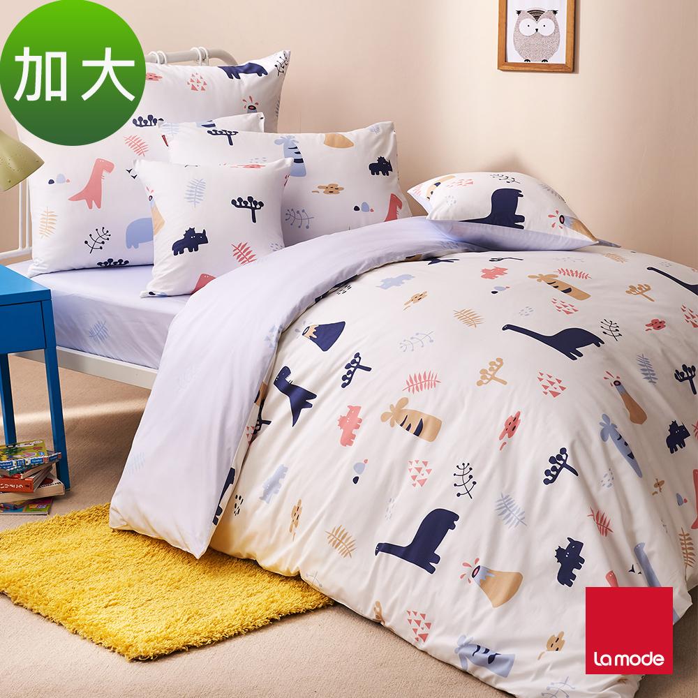La Mode寢飾 迷你跳跳龍環保印染100%精梳棉兩用被床包組(加大)
