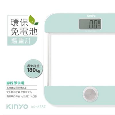 KINYO 環保免電池體重計(DS6587)