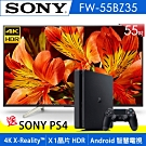 Sony 索尼 FW-55BZ35F 55吋 4K HDR 聯網商用顯示器