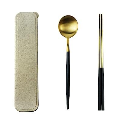 Caldo卡朵生活 小奢華隨身不鏽鋼餐具2件組(附盒)