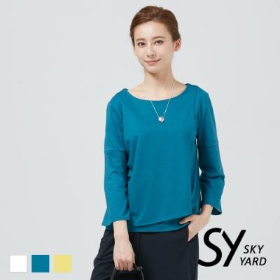 【SKY YARD 天空花園】素面假兩件造型上衣-藍色